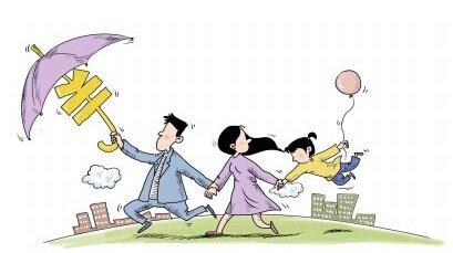 保险同城网 保险资讯 保险动态  山东太平洋人寿保险: 工薪家庭:重