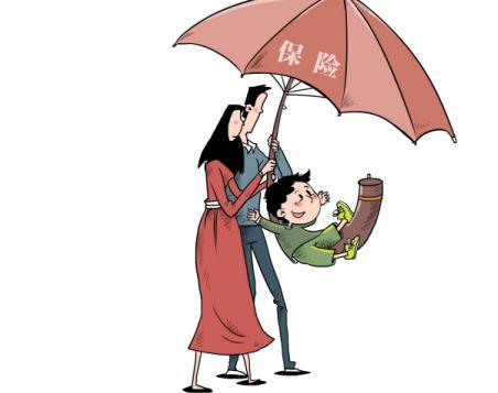 中国人寿意外险怎么买