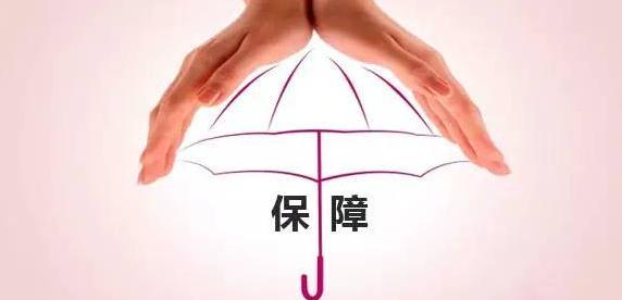 华康代理犹豫期退保流程