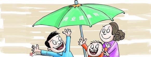 动漫 卡通 漫画 伞 头像 雨伞 581_220