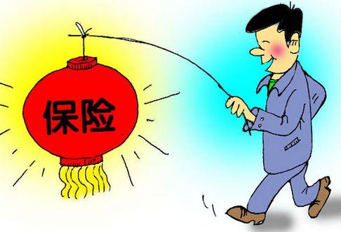 保险图片素材卡通