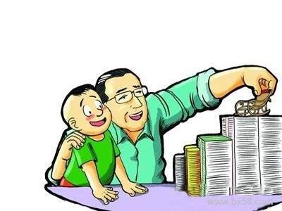 家庭人物 保险 素材