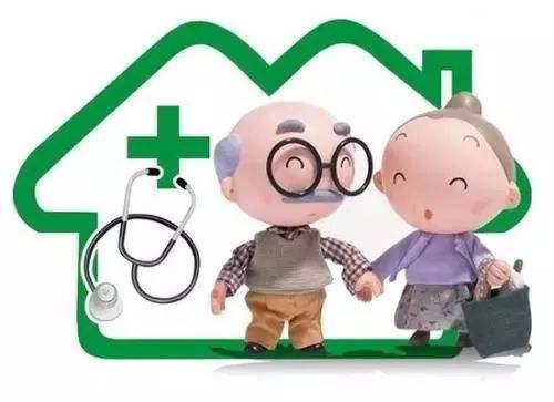50岁以上老人保险怎么买