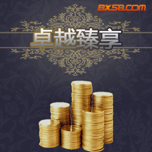 [中国太平]卓越臻享终身年金保险