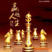 [中国平安]平安赢越人生