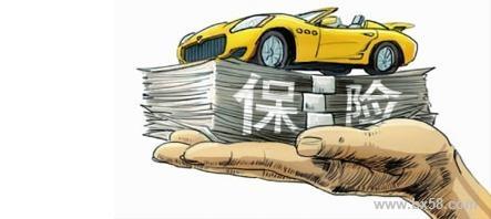汽车商业保险是什么