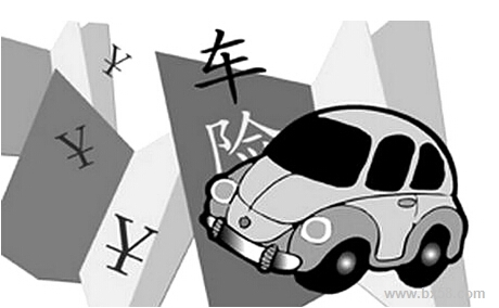 2016车险费率表_保险动态_保险同城网
