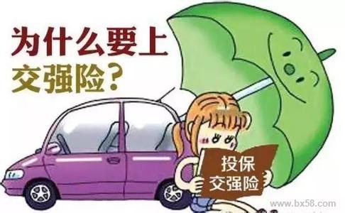 发生车祸后交强险怎么理赔 交强险赔偿范围明细 交强险... ...