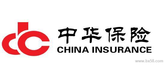 中华联合保险控股股份有限公司(以下简称中华联合控股)今日发布公告称,保监会已于2月17日批复同意中华联合控股名称变更为中华联合保险集团股份有限公司(简称中华联合保险集团)。至此,保险业迎来第十一家保险集团。 资料显示,中华联合控股已经搭建起一产一寿框架。中华联合控股总经理李迎春曾透露,资产管理公司也正在筹建中。届时,实现产险、寿险、资管齐发力。 截至目前,国内有十家保险集团,分别为:中国人民保险集团股份有限公司、中国太平保险集团有限责任公司、中国人寿保险(集团)公司、安邦保险集团股份有限公司、中