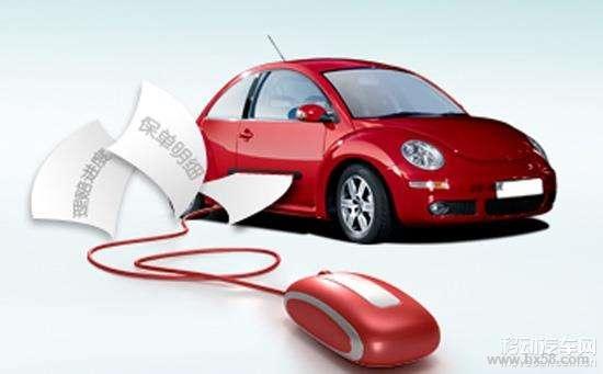 车辆保险计算器以及计算公式是什么?