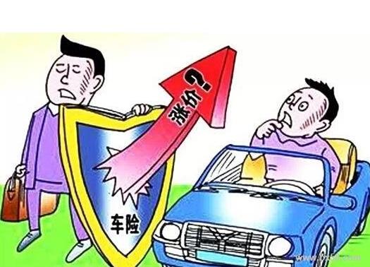车险报行合一什么意思,8月1日起车险会涨价吗 汽车文化—物通网