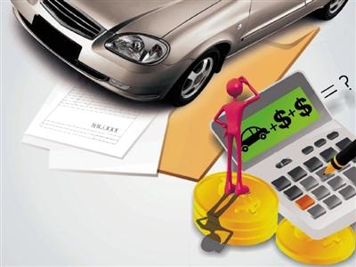 其次,通常车险的计算是需要按照一定的费率来进行的,而机动车