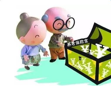 贵阳城镇职工养老保险新政策解读图片