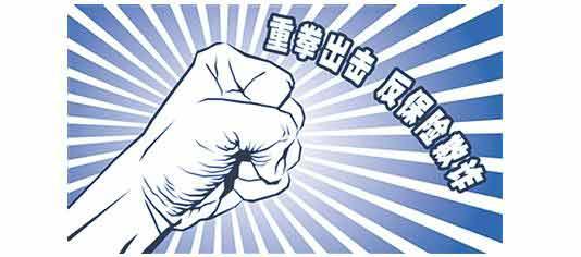 """支付宝推出""""152防骗套餐""""上线""""反诈骗法律服务"""""""