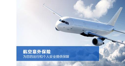 长治到北京飞机