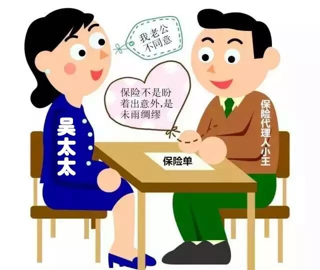 中国平安保险宜春联系人_保险动态_保险同城网