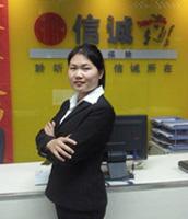 保险代理人杨雪媚