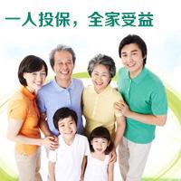 民生合家欢综合意外伤害保险(B款)