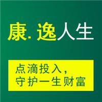珠江人寿保险——康逸人生
