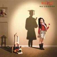 中国人民人寿保险——金色朝阳少儿保险计划
