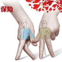 富德生命人寿——富德生命尊养无忧老年防癌疾病保险