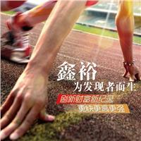 民生富贵鑫裕保险计划