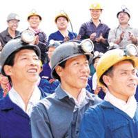[中国大地]大地矿工团体意外伤害保险