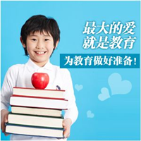 e理财-【少儿险】初高中大学教育金