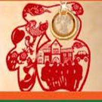 平安-护身福健康保障计划