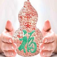 [中国平安]平安福健康保障计划