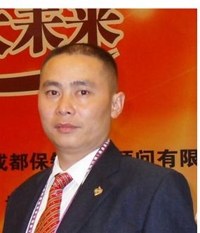 保險代理人劉偉