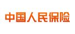中國人民保險