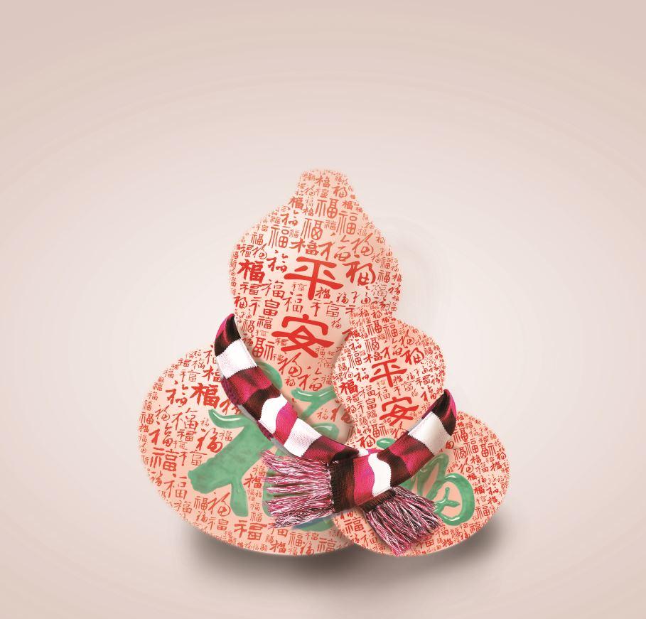 [中国平安]平安人寿保险——少儿平安福(2017)健康保障计划