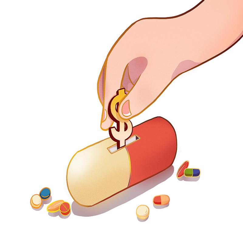 [中国太平]太平人寿保险——太平吉福康爱B款重大疾病保障计划