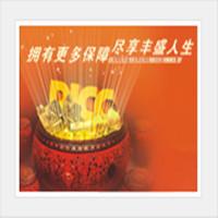 中国人民人寿保险——丰盛人生两全保险(分红型)A款