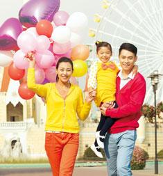 新华人寿保险——惠添宝年金保险计划