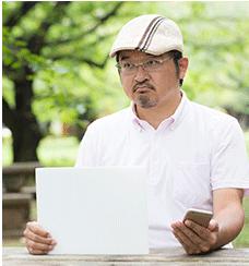 新华人寿保险——尊逸人生养老年金保险