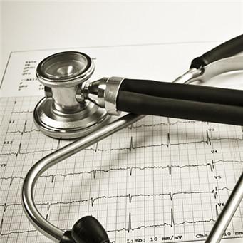 平安人寿保险——平安尊欣人生医疗保险