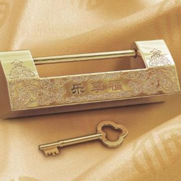 [中国平安]平安人寿——乐享福养老年金计划