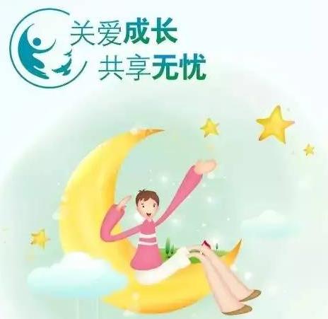 [中国太平]太平成长无忧重大疾病保险