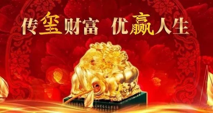 [中国平安]平安玺赢人生(少儿版)年金保险