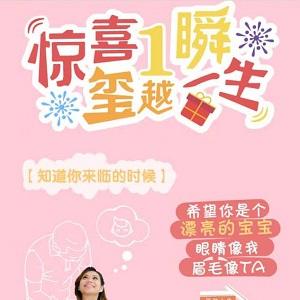 [中国平安]玺越人生年金保险(分红型)少儿版