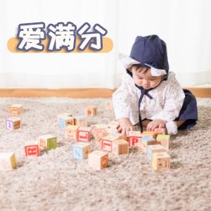 [中国平安]平安人寿保险——爱满分保险产品计划