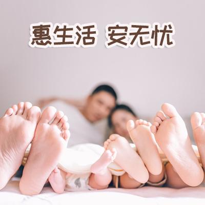 珠江人寿保险——惠生活 安无忧