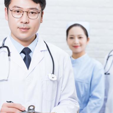 保通保險百年康惠保重大疾病保險2020版