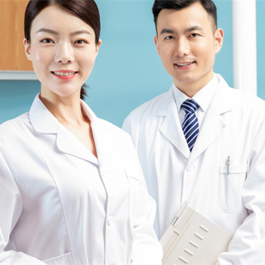 保通保險復星聯合樂健一生醫療保險