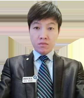 山西太平洋代理人贾晋鑫