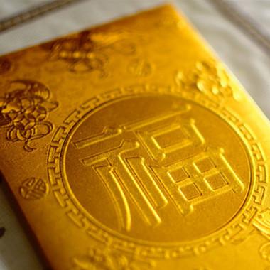 [中国人寿]国寿盛世传家终身寿险
